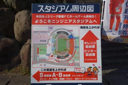 12-Vファーレン長崎 愛媛戦DSC00761