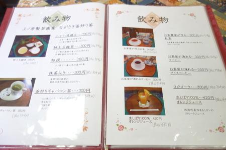 6−息福DSC04203