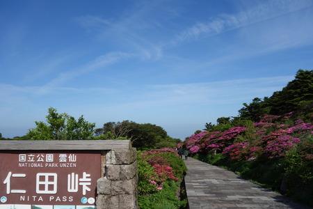 8-雲仙仁田峠DSC00081