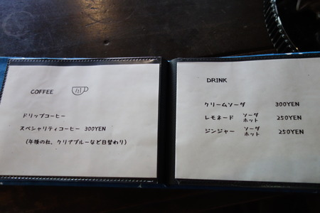 9−カフェ オモテDSC08035