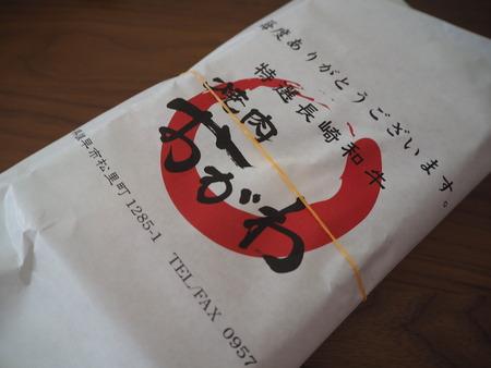 7−諫早市 焼肉おがわP6280619