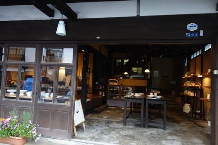 2-有田陶器市DSC00790