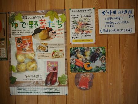 12-5-雲仙市南串山 enfant アンファンパンP8280827