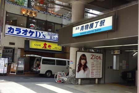 1-青物横丁駅DSC06455