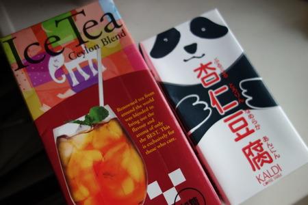 カルディ杏仁豆腐DSC01939