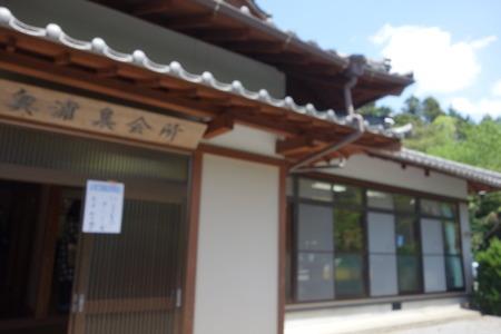 16-奥浦茶屋DSC04092