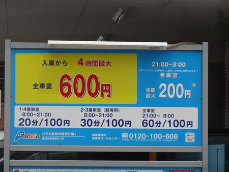 11−長崎バスセンターDSC09695