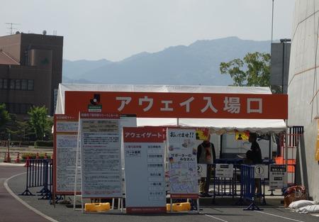 30-Vファーレン長崎DSC00077