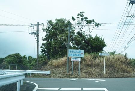 7-諫早市小長井町 おうち雑貨 さとままP6250063