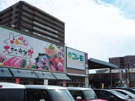 4-大村市東本町 しっぽのあんこP9201858
