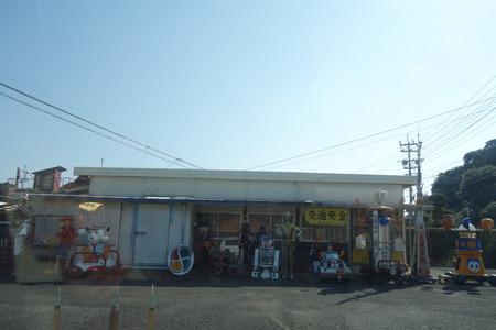 1-神戸屋DSC01356