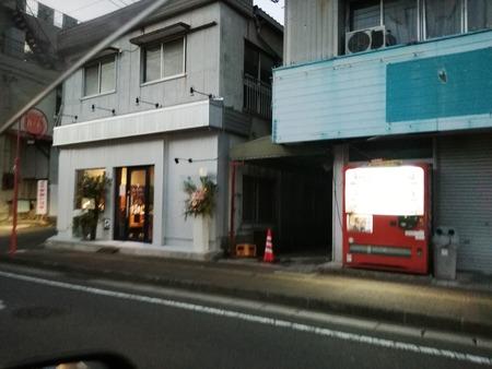 2-fuki duoIMG_20181019_175608