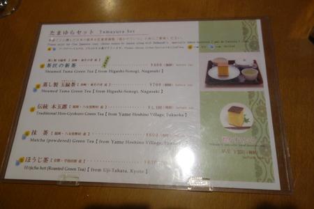6-長崎市 玉響DSC07900