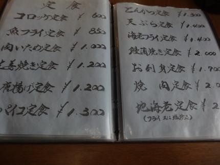 6-入潮DSC09262