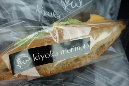 14-kiyoka moromotoDSC01767