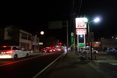 1-長崎市矢上町 からあげ和幸DSC07984