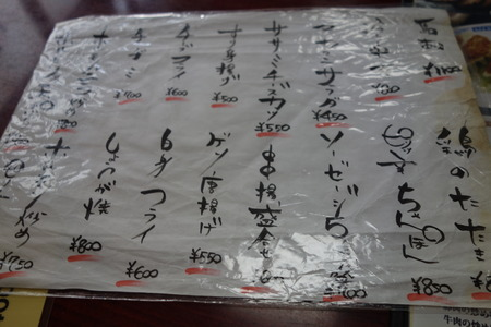 12-萬楽DSC01097