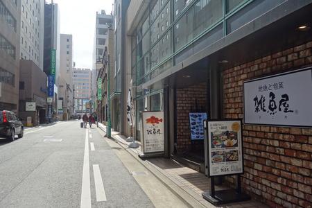 1-雑魚屋DSC09675