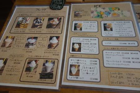 9-松尾農園コーヒーDSC04341