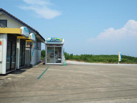 5--島原市有明町 ハゼモト精米自販機P8220438