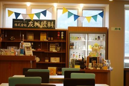 18-友桝飲料DSC05213
