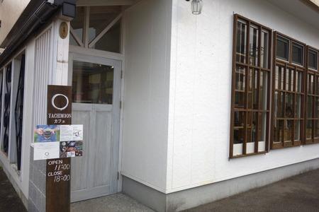 5-yachimooonカフェDSC01225