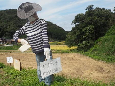 32−波佐見町 鬼木棚田かかしPA060239