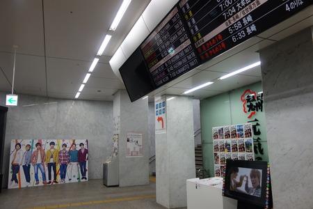 4-博多駅DSC05559