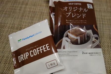 1-ファミマ ドリップコーヒーDSC03230