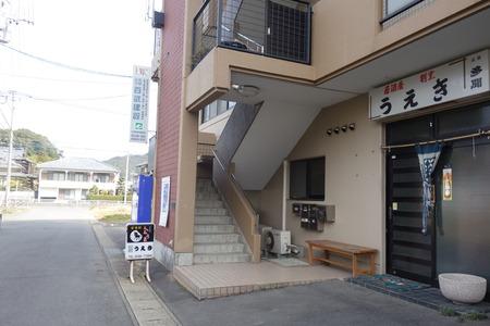 4−長崎市うえきDSC09945