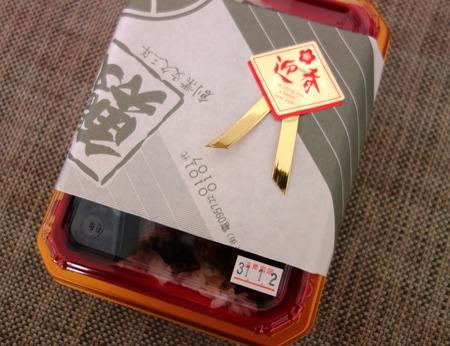 6-福田屋DSC03185