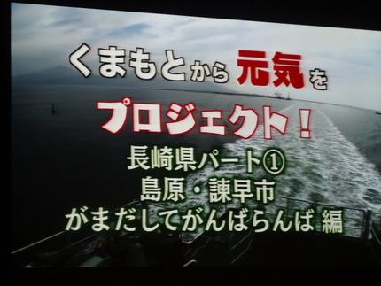 27-くまモンDSC01817