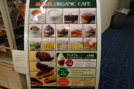 4-MMC cafeDSC06674