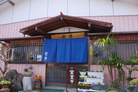 7-島原市 宝楽DSC06192