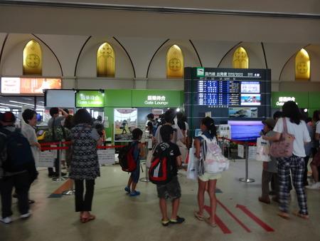 2−長崎空港DSC09964