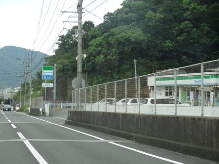 21−稲佐山DSC00033