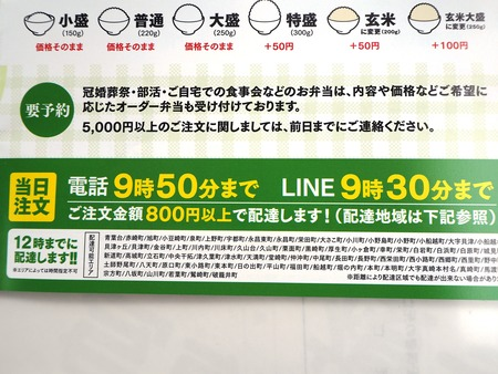 2021.09.13 諌早市福田町 てまこま食堂P9130833