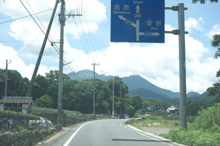 2−狸山まんじゅうDSC00527