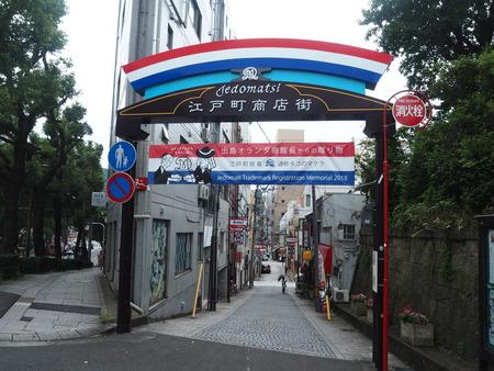 2021.07.19長崎市江戸町 カフェ平井P7183213