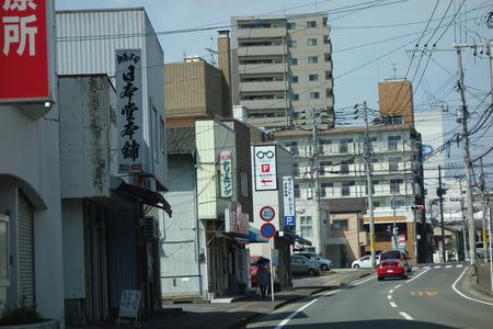 2-日本堂本舗DSC05594