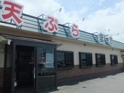 ma-3DSCF4639