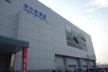 13-浦和美園駅DSC01915
