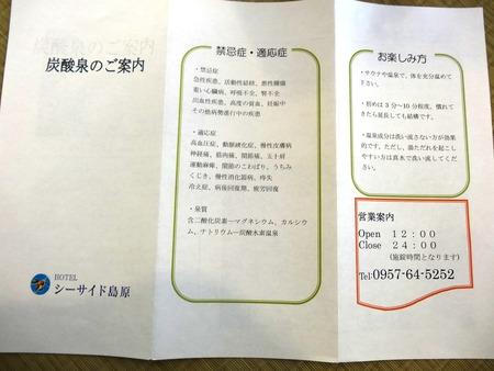 7-DSC01842