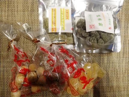 9-岸川製菓DSC01070