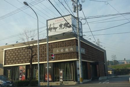 1-竹林諫早店DSC03868