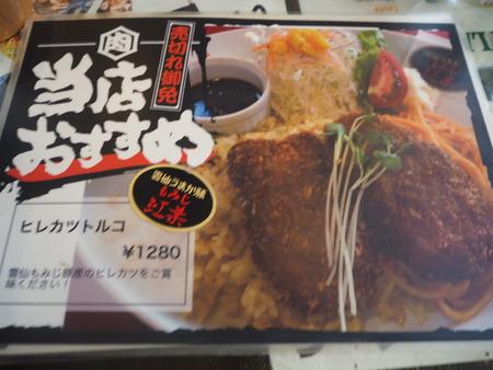 6-長崎市松ヶ枝町 カフェレストラン レッケルP7251892