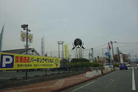 4-長崎空港 サンスパDSC00880