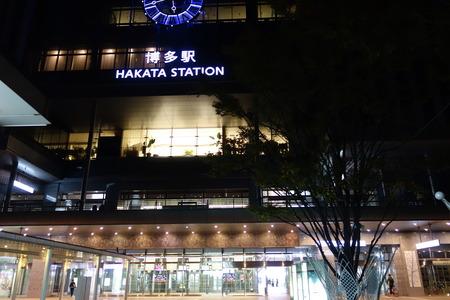 1-博多駅DSC05553