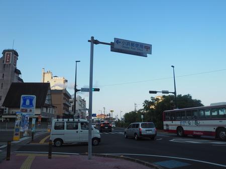 1-小浜温泉 ローソンPA100641