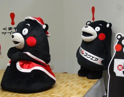 28-くまモンDSC00130